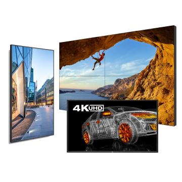https://lankalinks.lk/display-and-video-walls/